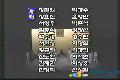 (1998)제16회_전국_연극제_-_1_;_단발령_vtv-2168_미리보기