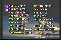(1998)_서울_국제연극제_;_유랑의_노래_vtv-2134_미리보기