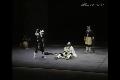 (제18회) 전국 연극제 ; 다시라기