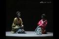 (제18회) 전국 연극제 ; 길 떠나는 가족